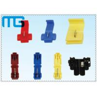 Colorful Open Barrel Terminals Multiple Types Quick Release Terminal Splice Connector Manufactures