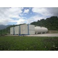China High Automation Sewage Treatment Equipment Plant For Domestic Wastewater on sale