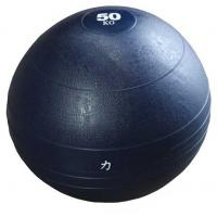 Fitness Medicine Ball 5kg Heavy Duty No Bounce Slam Ball Weight Exercise Manufactures