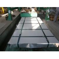 RAL 1030 Pre Painted Gi Sheet For Roofing DX51D Width 700 / 1250mm Manufactures