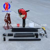 Portable Gasoline Soil Core Sampling Drilling Machine From China Manufactures