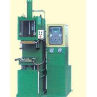 C-Type Rubber Jointing Machine,C-Type Rubber Press Manufactures