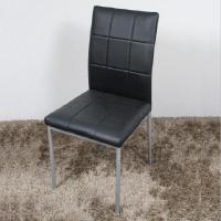 CHEAP MODERN FURNITURE leather dining chairs Manufactures