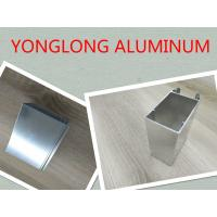Buy cheap Mechanical Polishing Aluminum Window Profiles Shining Surface Silver White from wholesalers