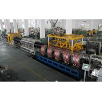 China Double Strands Plastic Pipe Extrusion Line / High Output PVC Pipe Production Line on sale