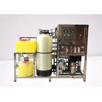 China Seawater Desalination Equipment / Reverse Osmosis Water Purification System 4000LPD on sale