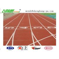 China Imperious Self-knot Pattern Rubber Running Track for 400m Standard Stadium Floor IAAF wholesale