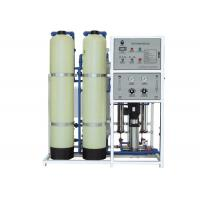 China 2 Stage RO Water Purifier With FRP Pre - Filter Tank , 300LPH RO Water Treatment Equipment on sale
