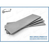 China Customized Tungsten Carbide Blanks / Carbide Wear Parts For Oil Mining on sale