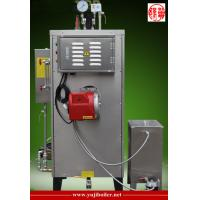 LSS Series Oil Fired Steam Generator Vertical Tubular Structure Single Cylinder Manufactures