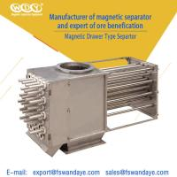 China Metal Separation Equipment Drawer Magnet With Super Magnetic Force 25 Mm Diameter on sale