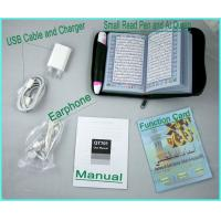 Multi-language Holy Quran Recitation Pen, 8GB Digital Quran Reading Pen With Tajweed Manufactures