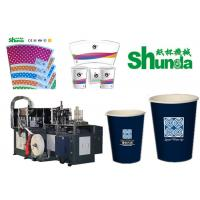 Single And Double PE Coated Paper Cup Making Machine PLC Control Ultrasonic and Hot Air System Manufactures