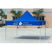 Windproof 420D Pop Up Folding Gazebo Tent / Portable indoor Canopy Tent Manufactures