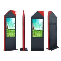 Dedi 55 Inch Touch Screen Interactive LCD Vertical Advertising Outdoor Display Manufactures
