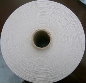 Cotton Yarn (JL-039) Manufactures
