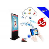 Wireless 3G Digital Signage Interactive Information Kiosk LCD Advertising Monitor Manufactures