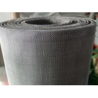 Duplex stainless steel wire mesh,0.01mm 0.025mm Ultra Fine Stainless Steel Wire Mesh Manufactures