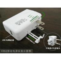 CBA portable power charger(OEM) Manufactures