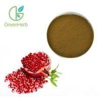 China Fine Plant Extract Powder Pomegranate Glucoside Pomegranate Juice Extract Powder on sale