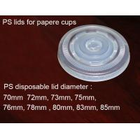 HIPS Flat Semi Clear Plastic Lids / Hot Paper Cup Lids Environmental Friendly Manufactures
