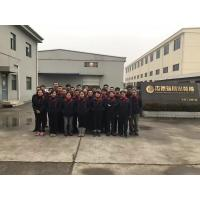 Nanjing General Extrusion Industry Co., Ltd