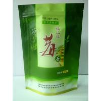 Custom Green Value Packing Stand Up Reclosable Plastic Bags With Notch Manufactures