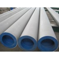 TP304, TP316, TP321, 200, 201, 201H gas / structure Stainless Seamless Steel Pipes / Pipe Manufactures
