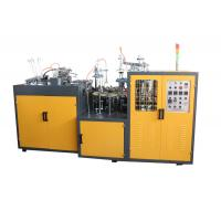 PE Disposable Cup Manufacturing Machine , Automatic Paper Cup Forming Machine Manufactures