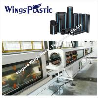 China Plastic Water Pipe Making Machine , HDPE Pipe Extrusion Line on sale