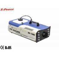 Portable 1500w Stage Fog Machine 8*3w RGB LED Fog Machine  For Party  X-024 Manufactures