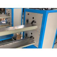 High Speed Pp Yarn Winding Machine 5 Inch - 80 Inch Rod Q235 Profile Material Manufactures
