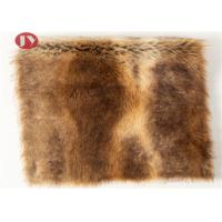 China Imitation Animal Plush Faux Fur Fabric Mixed Color Environmental Friendly on sale