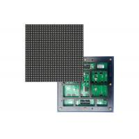 P5.9 SMD2727 250mmx250mm Size IP65 Waterproof 42x42 Pixels Outdoor LED Module Manufactures