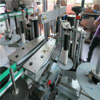 Full Automatic Sticker Labeling Machine , Water Bottle Front And Back Labeling Machine Manufactures