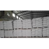 China Nano Precipitated Calcium Carbonate NCC-501 For Rubber Products , Nano Calcium Carbonate on sale