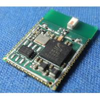 A2DP ROM module with antenna ---BTM-641 Manufactures