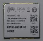 3G HSPA EVDO Industrial 4G Wifi Module Application Custom LTE ModemModule M2M PCIE Manufactures