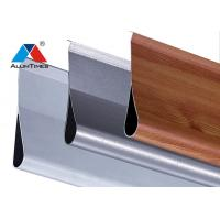 Buy cheap 2019 hot sale powder coated Aluminium Baffle Ceiling for shopping mall from wholesalers