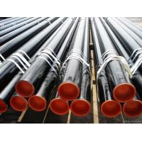 ASTM/API 5L gas and oil carbon seamless lined steel pipe Manufactures