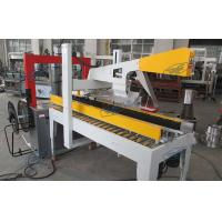Buy cheap Box Sealing Machine from wholesalers