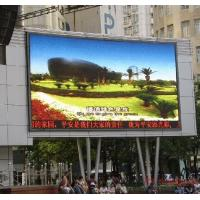 China Soft IP65 / IP54 Outdoor Advertising 10 mm scrolling led display board on sale