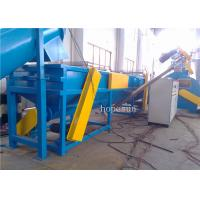 LDPE PP PE Film Recycling Machine 500 Kg/Hr High Capacity Wannan Motor Manufactures