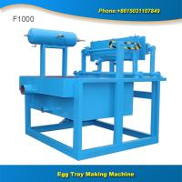 F1000 Low investment high capacity brick oven drying paper molding egg tray machinery Manufactures