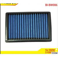 High Flow Air Filter B1-BW006 for BMW S1000RR 2014 Manufactures