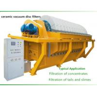 China Durable vacuum disc filter , vacuum ceramic filter Filtration of concentrates on sale