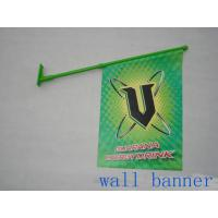 Custom PVC Wall Mounted Shop Front Flags With Pole Dye Sublimation Manufactures