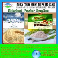 Buy cheap China 200-300kg/h Organic Glutinous Rice Powder Instant Baby Food Production Line from wholesalers