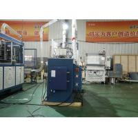 China Hollow Double Wall Paper Cup Making Machine Sleeve Forming Machine 80 pcs/min on sale