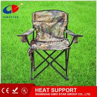 China Stock in & customized color carbon fiber physical therapy heat pad Camping/outdoor/fishing/portable chairs,Li battery on sale